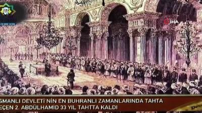 Liseliler vefatının 100'üncü yılında II. Abdülhamid Han'ı anlattı