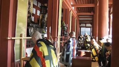 rahip - Japonya'da Yakushiji Tapınağı'nın geleneksel temizliği yapıldı