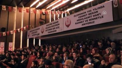 Diyanet İşleri Başkanı Erbaş: 'İslam aleminde mezhepçilik savaşları başladı' - SAKARYA