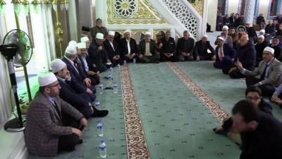 Kilis'te Mehmetçik için Kur'an-ı Kerim okundu