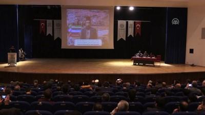'İslam Dünyasının Halife Abdülhamid'e Bakışı' konferansı (1) - ANKARA