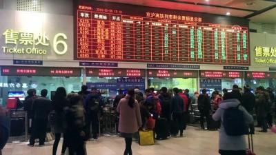Çinliler 'Bahar Bayramı' için yollarda - PEKİN