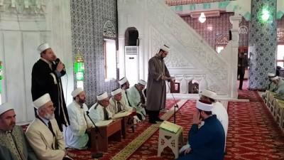 İmam hatip ve müezzinler, Afrin şehitleri için Kur'an-ı Kerim okuyup dua etti - ŞANLIURFA