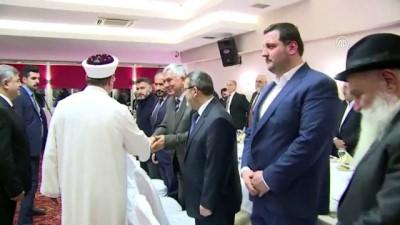 Diyanet İşleri Başkanı Erbaş, kanaat önderleriyle buluştu - HATAY