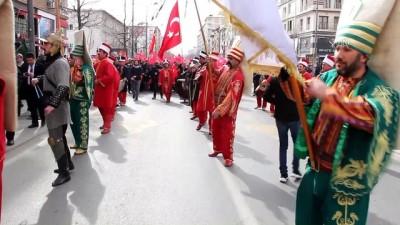 Sivas'ta Zeytin Dalı Harekatı'na destek yürüyüşü