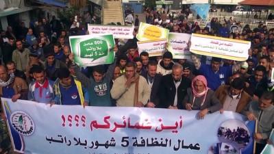 Temizlik işçileri maaşlarının ödenmemesini protesto etti - GAZZE