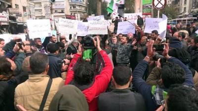 Esed rejiminin Doğu Guta kuşatması ve artan saldırılar protesto edildi - İDLİB