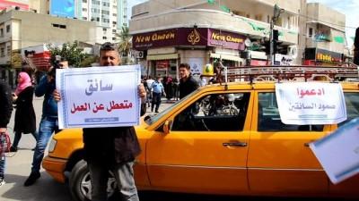 - Gazze'de 15 Dakika Hayat Durdu