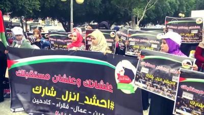 Gazze'de işsizliğe karşı gösteri