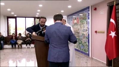 Diyanet İşleri Başkanı Prof. Dr. Erbaş (1) - ANKARA