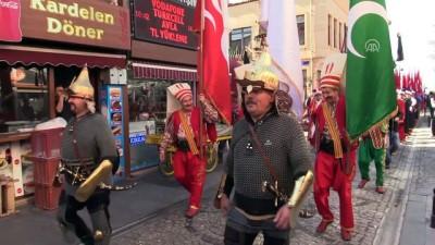 18 Mart Şehitleri Anma Günü ve Çanakkale Deniz Zaferi'nin 103. Yıl Dönümü - ÇANAKKALE