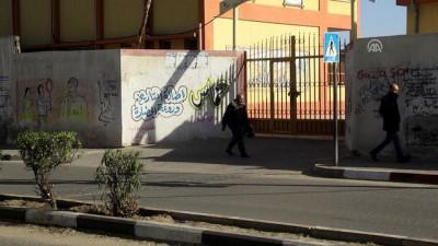 Gazze'de bakanlığa bağlı okullarda genel grev