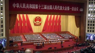 Çin Devlet Başkanı Şi: 'Çin'in kalkınması kimseye tehdit değil' - PEKİN