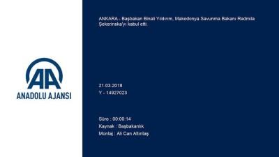 Başbakan Yıldırım, Makedonya Savunma Bakanı Şekerinska'yı kabul etti - ANKARA