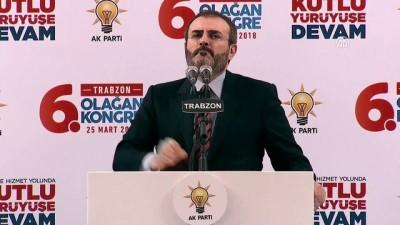Yok Artık - AK Parti Genel Başkan Yardımcıları Ünal ve Kan - AK Parti 6. Olağan İl Kongresi - TRABZON