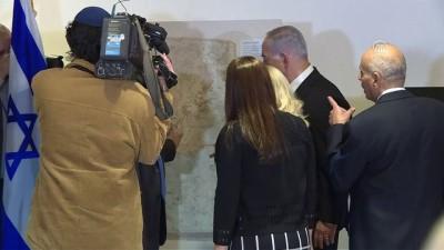 İsrail'den İran nükleer anlaşması açıklaması - İsrail Başbakanı Netanyahu - NEW YORK