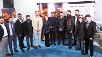 'Kardeşim İçin Der'a' filminin galası Suriye'de yapıldı - ÇOBANBEY