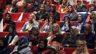Sağlık Bakanı Demircan: '2019 seçimleriyle vesayeti tarihe gömmüş olacağız'