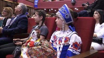 İyi Ki Varsın 2 - 'TRT Uluslararası 23 Nisan Çocuk Şenliği' - BURSA