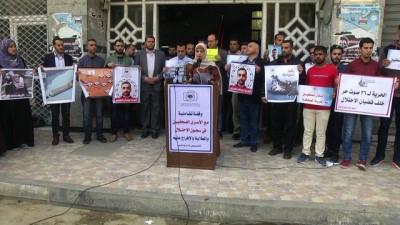 israil - Gazze'de Filistinli tutuklu gazetecilere destek gösterisi - GAZZE