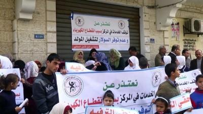 Gazze'deki engellilerden 'UNRWA protestosu'