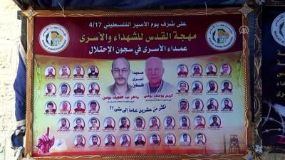 Gazze'den uluslararası kuruluşlara Filistinli tutuklular için çağrı - GAZZE
