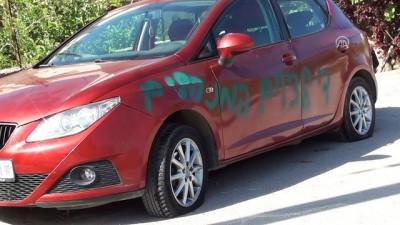 isgal - Yahudi yerleşimciler Filistinlilere ait araçlara ırkçı ifadeler yazarak tekerleklerini patlattı - KALKİLİYA