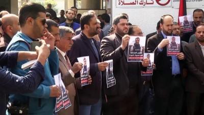 isgal - Filistinli gazeteciler, meslektaşları Murteca'nın şehit edilmesini protesto etti - GAZZE