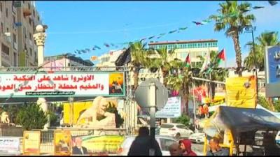 - Batı Şeria'da Boykot