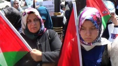 Kütahya'da Filistinli şehitler için gıyabi cenaze namazı kılındı