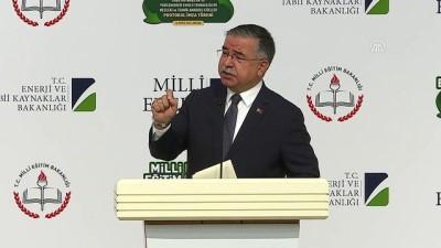 Milli Eğitim Bakanı Yılmaz: 'İstiyoruz ki 21'inci yüzyılı Türkiye'nin yüzyılı yapalım' - ANKARA