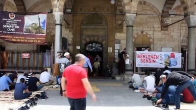 Ramazan ayının ilk cuması - KONYA