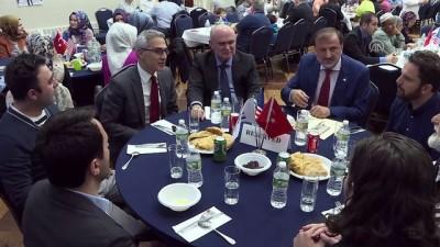 TÜRKEN Vakfı, New York'ta iftar verdi