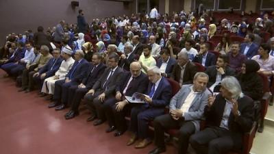 Erbaş'tan ilahiyat öğrencilerine kariyer tavsiyesi - İSTANBUL