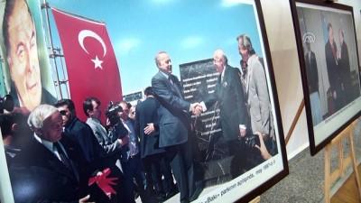 Haydar Aliyev'in doğumunun 95. yıldönümü - ANKARA