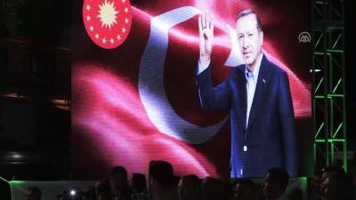 Bakan Eroğlu: 'Milletimizin tarihinde 24 Haziran bir milat olacak' - KONYA