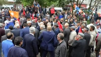 Bakan Ahmet Arslan, partisinin Arpaçay ve Akyaka Seçim Koordinasyon Merkezleri'nin açılışını yaptı