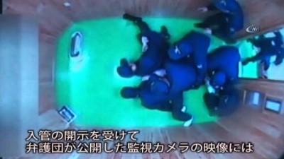 - Japon polisin dövdüğü Türk'ten 41 bin dolarlık tazminat davası