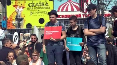 Rusya'da hükümet karşıtı gösteriler - MOSKOVA