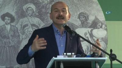 """İçişleri Bakanı Süleyman Soylu: """"Güçlü ve zengin bir Türkiye'yi hep birlikte aşacağız"""""""