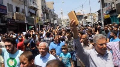 hukumet karsiti -  Ürdün'de Hükümet Karşıtı Protestolar Sürüyor
