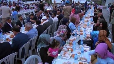 Bakan Fakıbaba şehit yakınlarıyla iftar yaptı - ŞANLIURFA