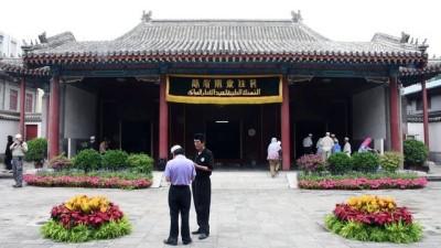 Çin'de Ramazan Bayramı - PEKİN