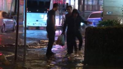 AKOM'dan 1 saat içerisinde şiddetli yağış uyarısı