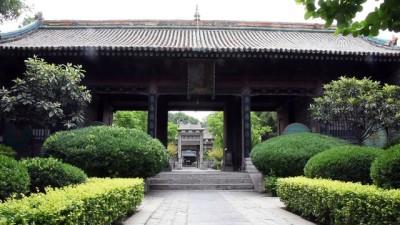 Çin'de Şian Ulucamisi 13 asırdır Müslümanlara hizmet veriyor - ŞİAN