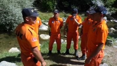 Tokat'ta kayıp çocuklardan Bayram'a ait iz bulan JAK ekibi Evrim'i arıyor