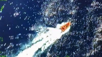 bild -  - KKTC Açıklarında Mülteci Gemisi Battı: 19 Ölü