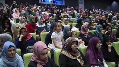 """Diyanet İşleri Başkanı Ali Erbaş: """"Biz kitabını her şeyden aziz bilen bir milletin çocuklarıyız"""""""
