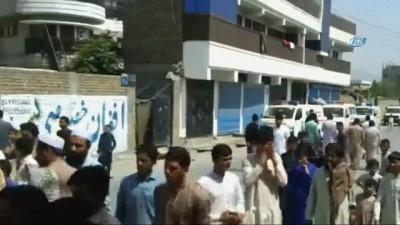 - Afganistan'da Saldırıların Temmuz Ayı Bilançocu: 232 Ölü