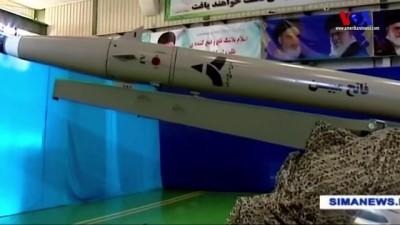 İran'dan Yeni Füze